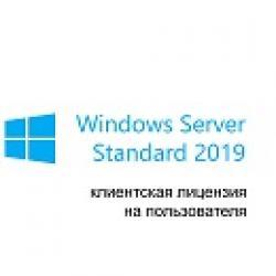 Microsoft Windows Server CAL 2019 SNGL OLP NL DvcCAL